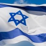 Scrisoare din Israel